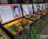 У Броварах відкрилася виставка про загиблих на війні з Чернігівщини. ФОТО