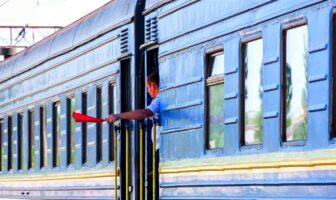 поїзд, потяг
