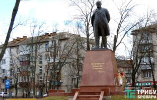 Тарас Шевченко пам'ятник Бровари