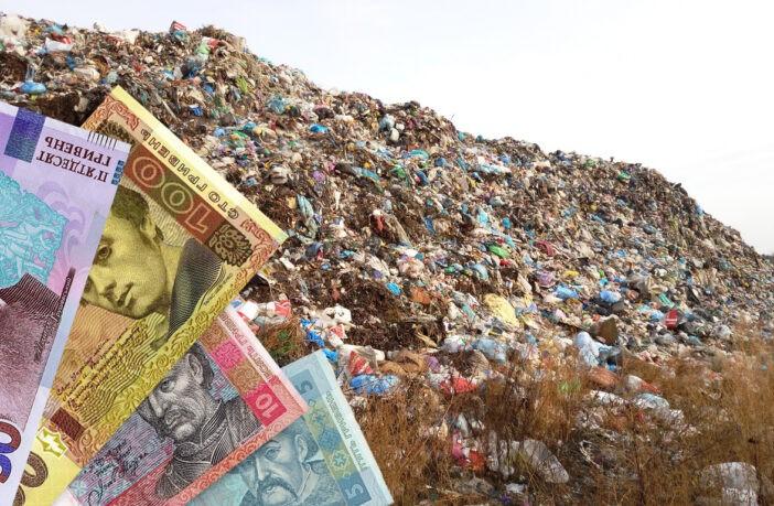 сміття полігон
