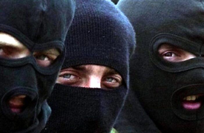 бандити