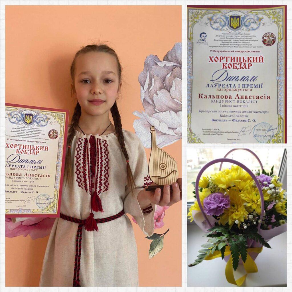 Анастасія Кальнова, бандуристка, фото - відділ культури