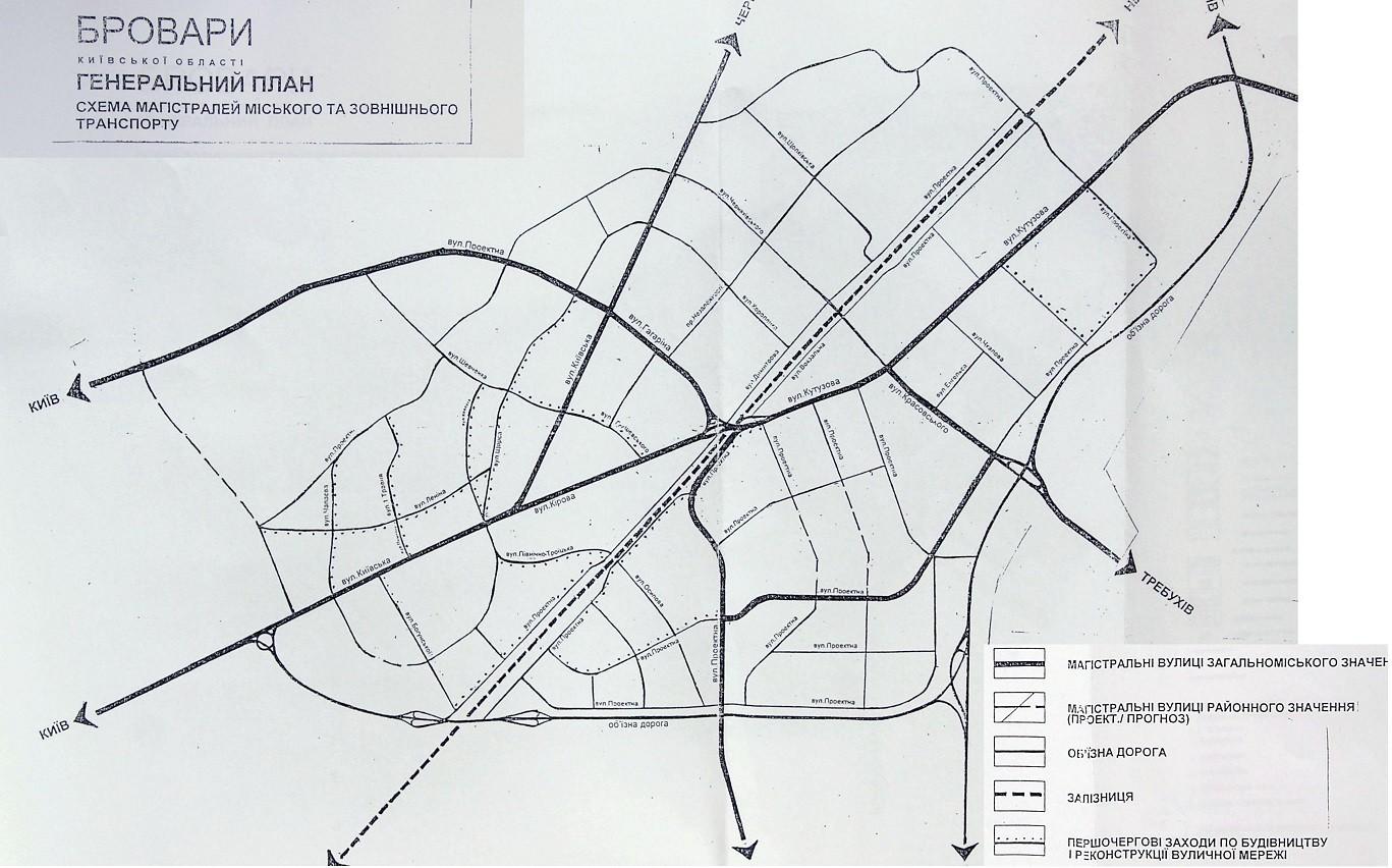 Генплан Броварів, 1999 рік