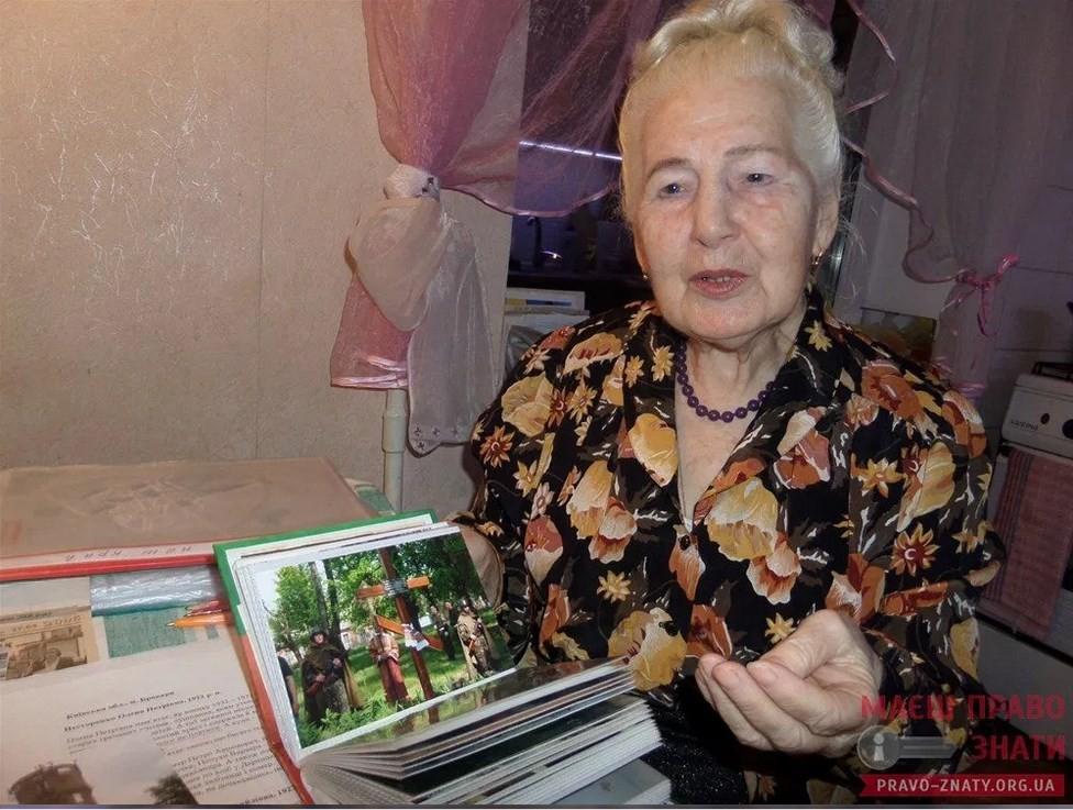 Раїса Щербакова-Кайдан