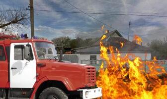 Пожежа, колаж - Захар