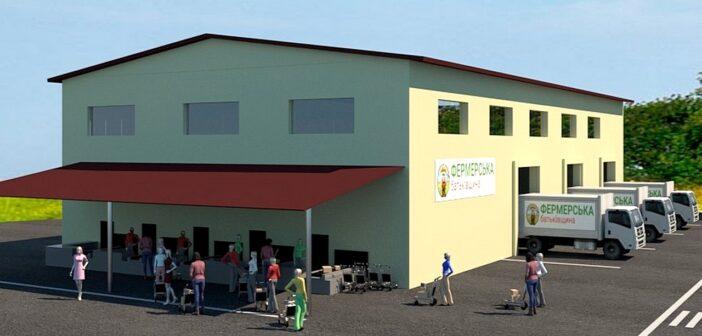 Селяни Броварщини об'єднуються, щоб побудувати термінали для реалізації своєї продукції. ВІДЕО