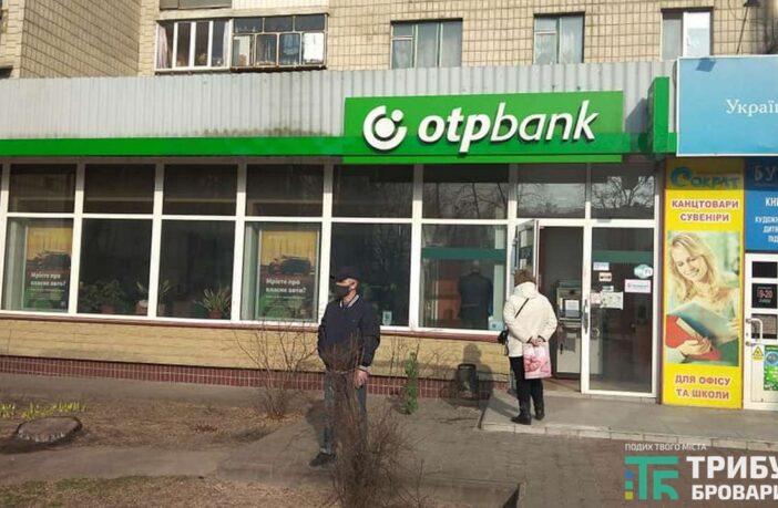 Пограбування OTP банку 01.04.2021