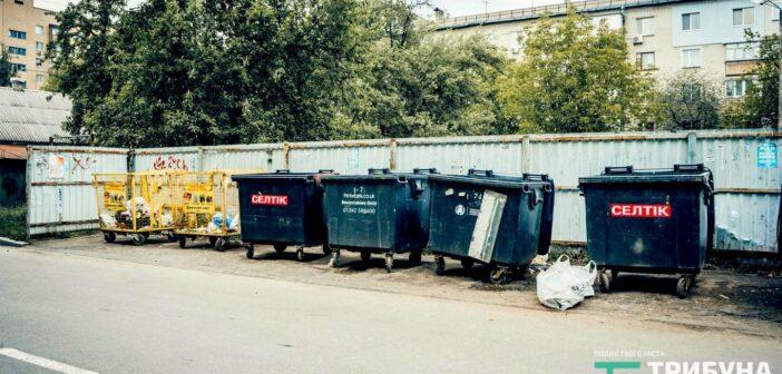 У Броварах обрали «старого» нового перевізника твердих побутових відходів