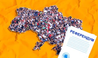 закон про всеукраїнський референдум
