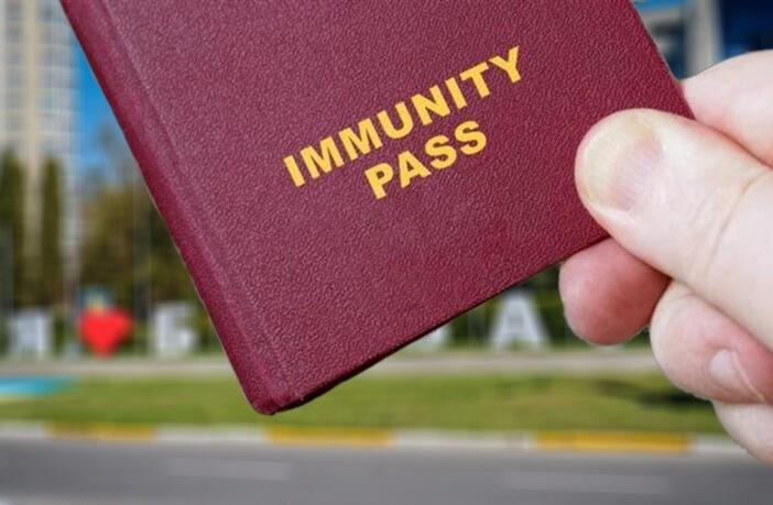паспорт вакцинації