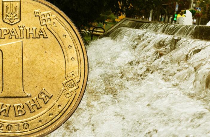 Монета золота 1 грн, фото - Нацбанк