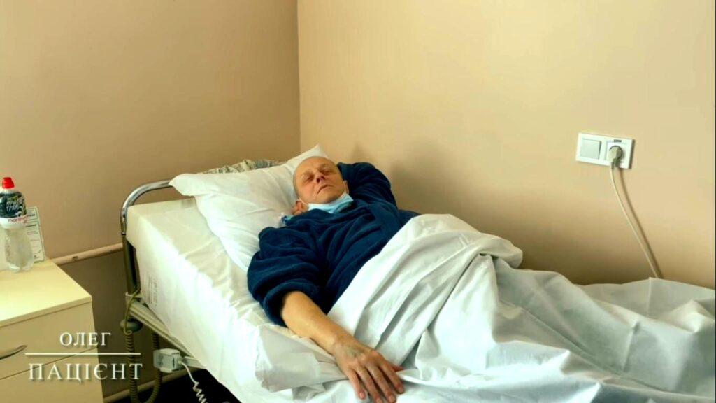 Олег пацієнт трансплантація нирки