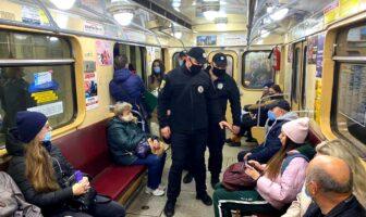 метро поліція