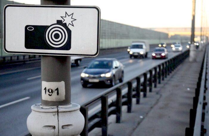 ПДР камери, фото - Авто-Today.ua