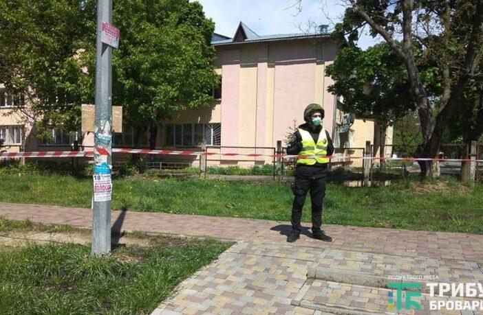 Замінування 10 школи, фото - Ющенко