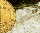 В обігу з'явиться золота пам'ятна монета «1 гривня». ФОТО