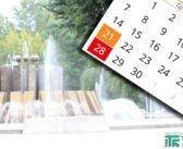Як українці відпочиватимуть у червні: календар свят та вихідних