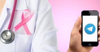 Чат-бот «Лікуйся» – допомога для жінок із раком молочної залози. ВІДЕО