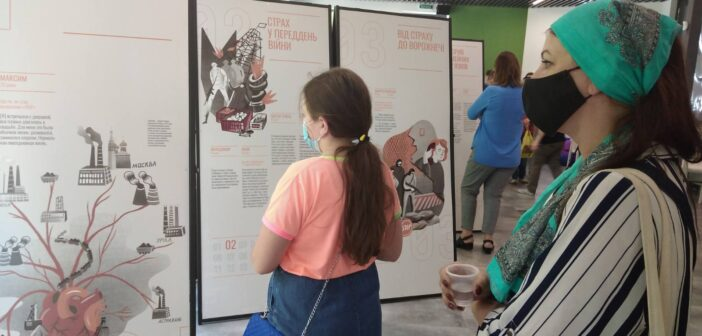 «На зламі»: у Броварах відкрилася мандрівна виставка про війну на Донбасі. ФОТО
