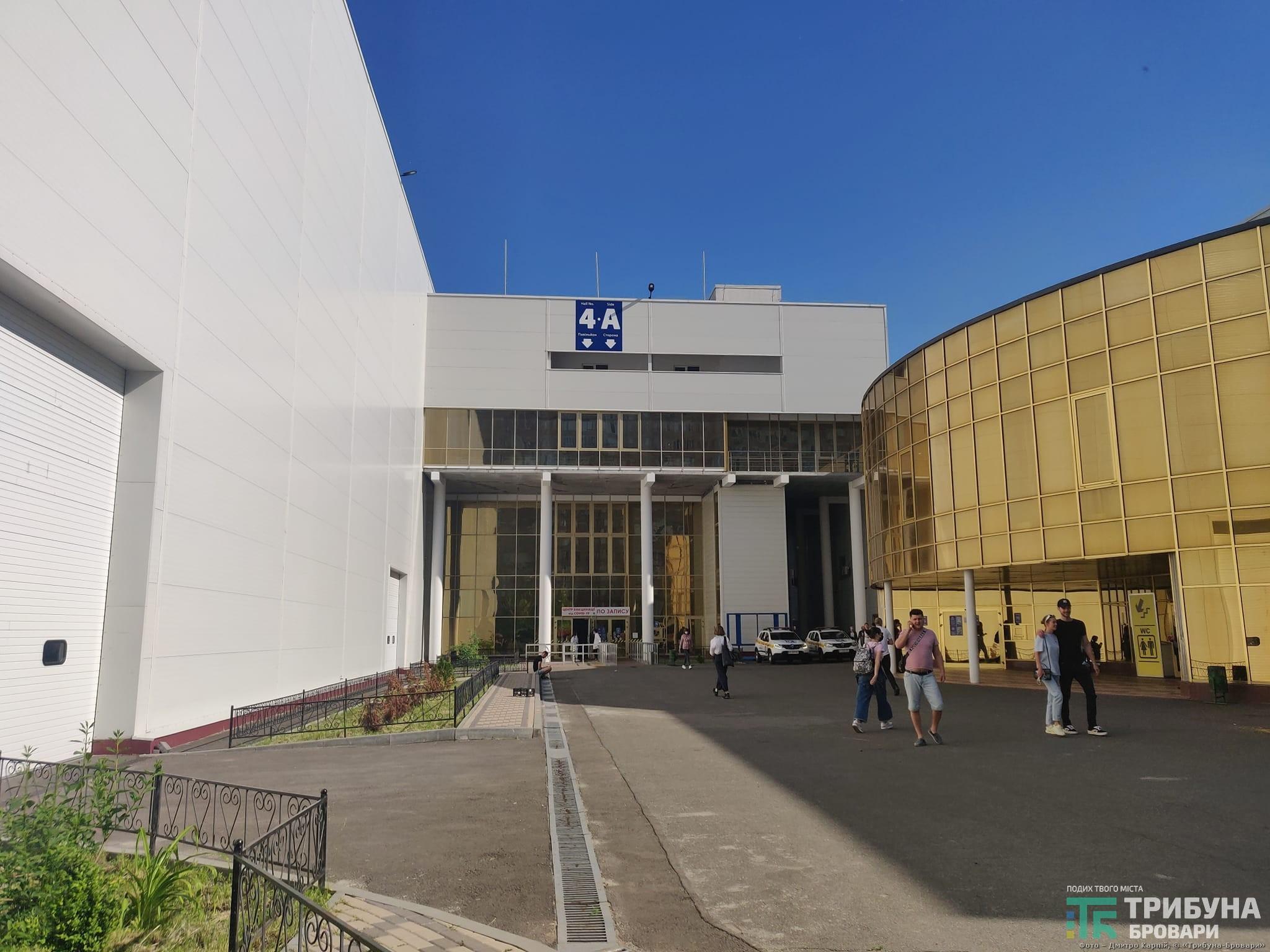 Міжнародний виставковий центр у Києві