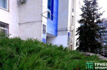 Міськрада, БМР, фото - Захар