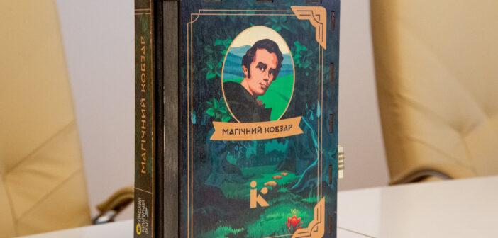 «Інтерактивна книга»: у Броварах презентують Всеукраїнський освітній проєкт