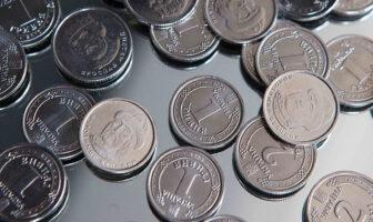 монета 1 та 2 грн