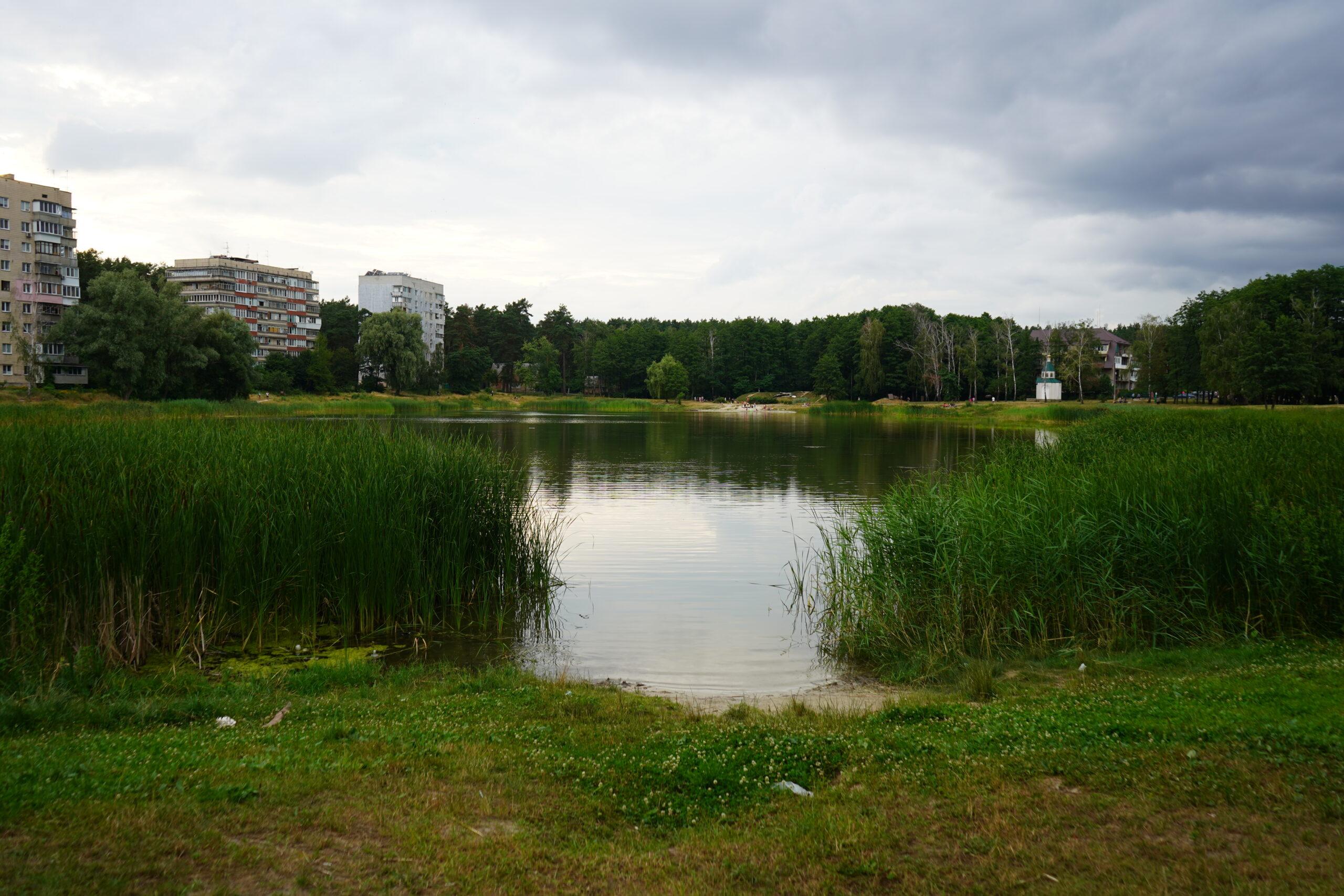 """парк """"Приозерний"""""""
