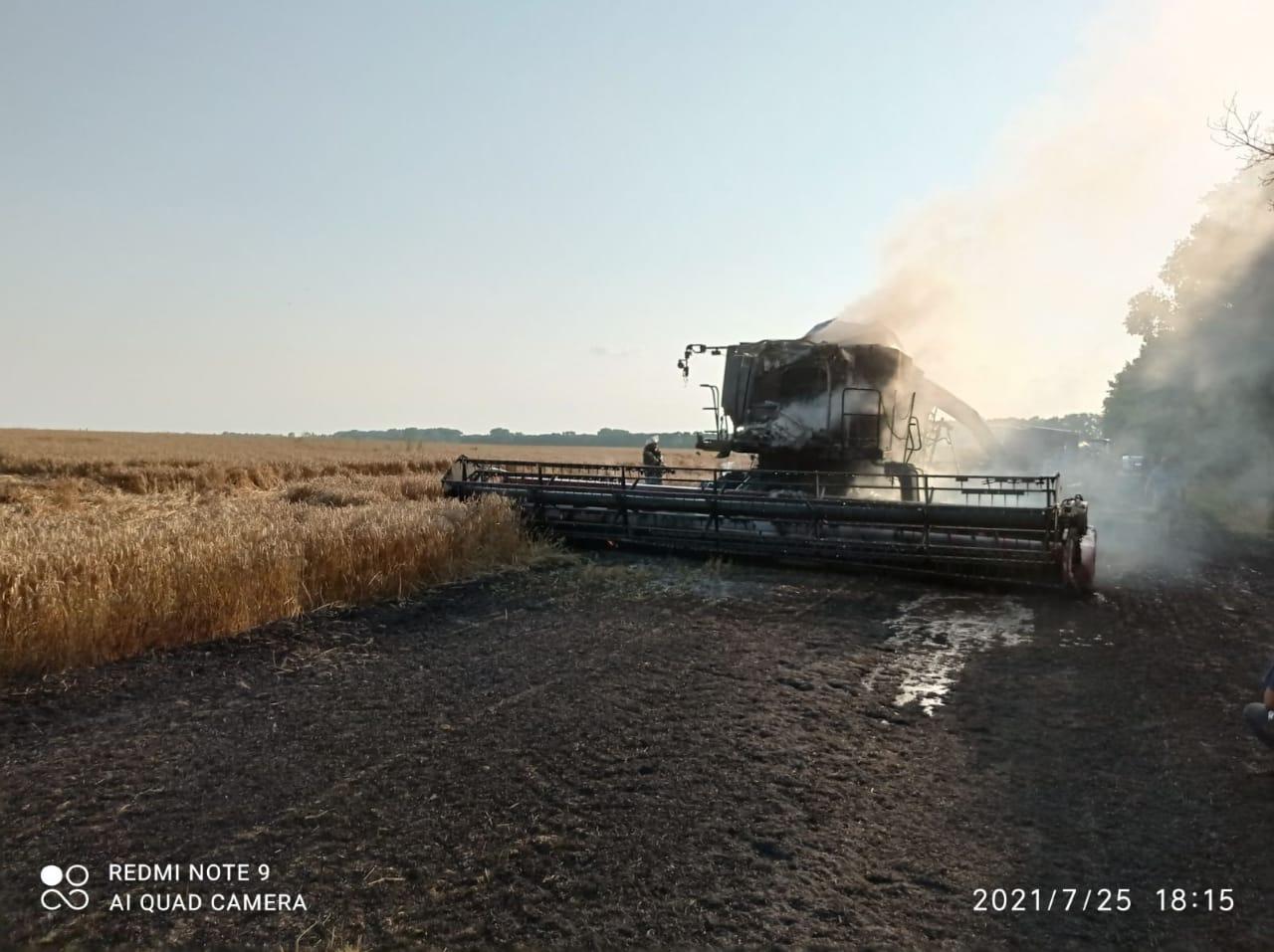 Пожежа комбайн Калита, фото - ДСНС
