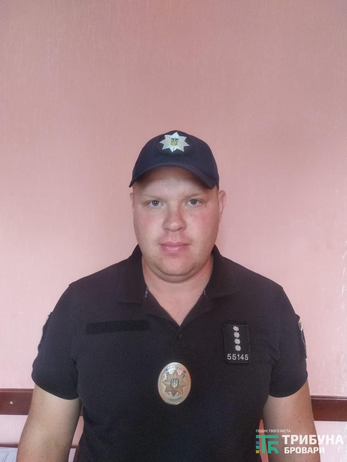 Віталій Кривець