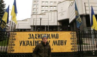 Українська мова - державна, фото - Укрінформ