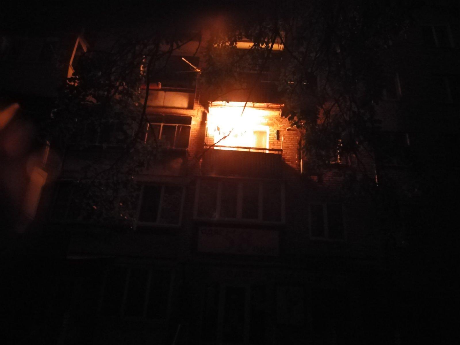 Пожежа на Гагаріна, 11