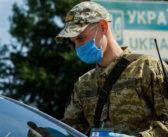 Через штам «Дельта» Україна посилює правила перетину кордону