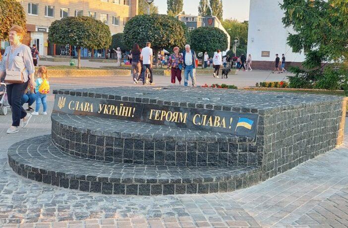 постамент на майдані Свободи
