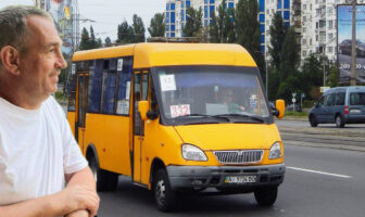 маршрутка на Чернігівській