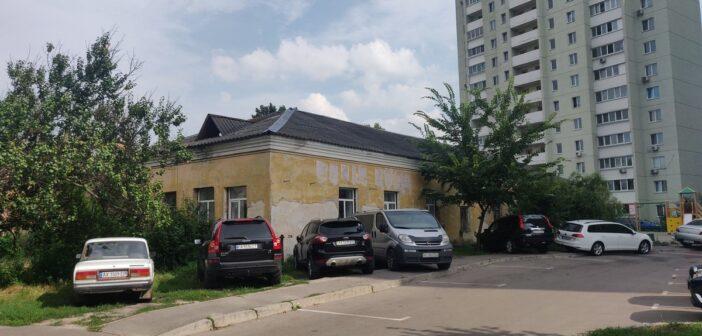 Будинок Квятковського в Броварах отримає статус пам'ятки – рішення КОДА