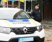У Великодимерській та Калинівській громадах відкрили 4 поліцейські станції