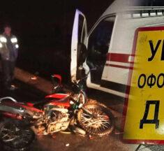 Під Броварами мотоцикліст на смерть збив велосипедистку. ФОТО