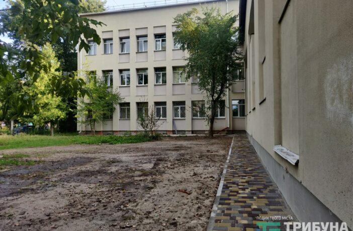 7 школа № 7