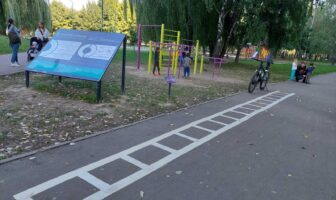 «Активний» парк у Броварах, фото - Ющенко