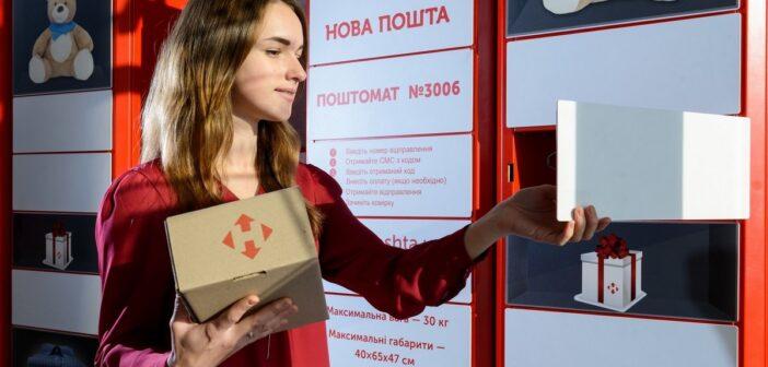 Нова пошта знизила тариф на доставлення в поштомати