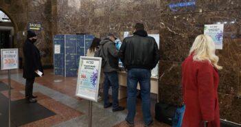 У Києві на залізничних вокзалах працюють пункти вакцинації