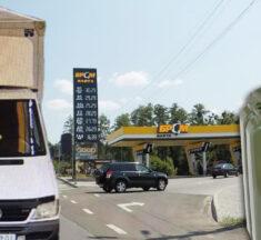 У Погребах на АЗС водій «безкоштовно» заправив свою автівку. ФОТО
