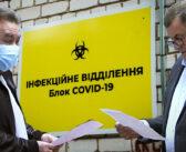 COVID-19 атакує Броварську громаду: в реанімації місць немає – Багнюк
